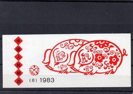 CHINE 1983 ** - 1949 - ... Repubblica Popolare