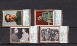 CHINE 1977 ** - 1949 - ... Repubblica Popolare