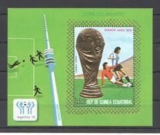 UU632 GUINEA ECUATORIAL !!! GOLD COPA DEL MUNDO BUENOS AIRES 78 FOOTBALL WORLD CUP ARGENTINA 1BL MNH - 1978 – Argentine