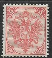 Bosnia & Herzegovina, 1894 - 8, 5c Rose-red, Perf 12.5 X 12.75, 2nd Issue (line Through Eaglet) MH *, - Bosnia And Herzegovina