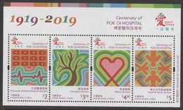 Hong Kong 2019 CENTENARY Of POK OI HOSPITAL (1919-2019) MS OF 4V - 1997-... Région Administrative Chinoise