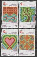 Hong Kong 2019 CENTENARY Of POK OI HOSPITAL (1919-2019) STAMP 4V - 1997-... Région Administrative Chinoise