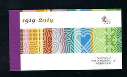 Hong Kong 2019 CENTENARY Of POK OI HOSPITAL (1919-2019) BOOKLET - 1997-... Région Administrative Chinoise
