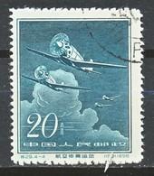 TIMBRE -  REP POP De CHINE  - 1958 -  Oblitere - Oblitérés