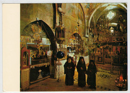 THE  MONASTERY  OF ST. GEORGE  IN THE WADI  KELT               (VIAGGIATA) - Israele