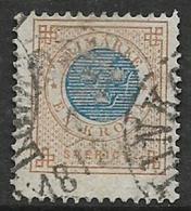 Sweden, 1878, New Currency, 1 Kr Blue & Bistre,, Used - Oblitérés