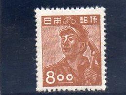 JAPON 1948-9 * SANS FILIGRANE - 1926-89 Empereur Hirohito (Ere Showa)