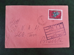 (29754) STORIA POSTALE ITALIA 1976 - 6. 1946-.. Repubblica