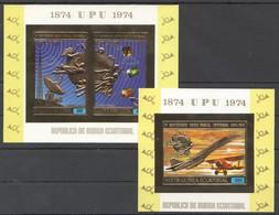 UU657 !!! IMPERFORATE GUINEA ECUATORIAL GOLD SPACE UPU ESPANA 75 MADRID 1BL+1KB MNH - U.P.U.