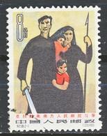 REP POP De CHINE  - 1963 -  Oblitere - Gebraucht