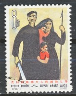 REP POP De CHINE  - 1963 -  Oblitere - Used Stamps