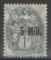 Alexandrie - YT 38 * - Alexandrie (1899-1931)