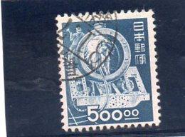 JAPON 1948-9 O SANS FILIGRANE - 1926-89 Empereur Hirohito (Ere Showa)