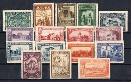 Serie Terrestre PRO UNION IBEROAMERICANA 1930. Edifil Num 566-580 Y 582 * - Nuevos