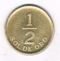 1/2 SOL 1976 PERU /3252/ - Peru