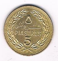 5 PIASTRES  1975 LIBANON /3259/ - Liban