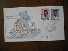 FDC Maroc 1970    à Voir - Maroc (1956-...)