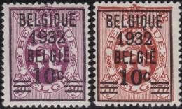 Belgie    .    OBP   .  333/334         .     **   .      Postfris      .  / .   Neuf SANS Charniere - Belgique