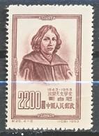 TIMBRE -  REP POP De CHINE  - 1953 -  Oblitere - Unused Stamps