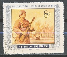 REP POP De CHINE  - 1955 -  Oblitere - 1949 - ... People's Republic