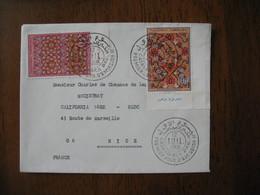 Enveloppe FDC Maroc 1968  Casablanca  Pour Nice   à Voir - Maroc (1956-...)