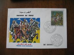 FDC Maroc 1970  Fantasia Du Siècle  à Voir - Maroc (1956-...)