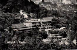 CPSM - KYOTO - MIYAKO HOTEL ... - Kyoto