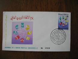 FDC Maroc 1984   Journée De L'Union Postale Universelle    à Voir - Maroc (1956-...)