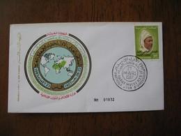 Enveloppe  FDC Maroc 1987  ROI HASSAN II    à Voir - Maroc (1956-...)