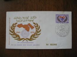 Enveloppe  FDC Maroc 1970  25 è Anniversaire De La Ligue Des Etats Arabes   à Voir - Maroc (1956-...)