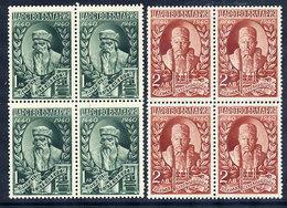 BULGARIA 1940 Printing Anniversaries Blocks Of 4 MNH / **.  Michel 424-25 - Neufs