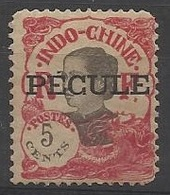 INDOCHINE N° 104 Avec Sucharge PECULE - Timbre Fiscal - Manque Dent - Indocina (1889-1945)