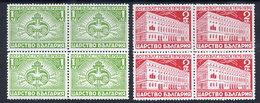 BULGARIA 1939 Postal Service Anniversary Blocks Of 4 MNH / **.  Michel 358-59 - Neufs