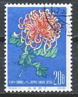 TIMBRE -  REP POP De CHINE  - 1961 -  Oblitere - 1949 - ... République Populaire