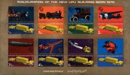 Ref. 275663 * NEW *  - YEMEN Arab Republic . 1970. INAUGURATION OF THE UPU NEW BUILDING. INAUGURACION DEL NUEVO EDIFICIO - Jemen
