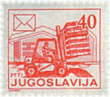 Ref. 39952 * NEW *  - YUGOSLAVIA . 1986. THE POST. EL CORREO - Yugoslavia
