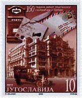 Ref. 49881 * NEW *  - YUGOSLAVIA . 2000. 160 ANIVERSARIO DEL CORREO EN SERBIA - Ohne Zuordnung