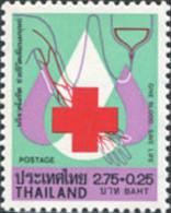 Ref. 575702 * NEW *  - THAILAND . 1978. RED CROSS. CRUZ ROJA - Thailand