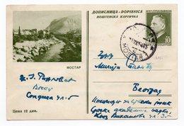 YUGOSLAVIA, BOSNIA, MOSTAR, 7TH, REGULAR EDITION, USED, POSTAL STATIONARY, 1954 TITO - Yugoslavia