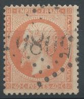 Lot N°47786  N°23, Oblit GC Etranger 5080 Alexandrie, (Egypte) - 1862 Napoleon III