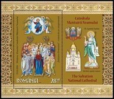 ROMANIA, 2018, National Cathedral, Religion, Icon, Architecture, Souvenir Sheet, MNH (**); LPMP 2221a - 1948-.... Républiques