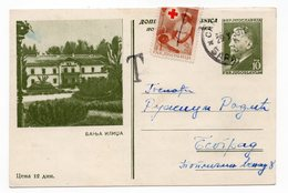 YUGOSLAVIA, BOSNIA, SPA, BANJA ILIDZA, 7TH, REGULAR EDITION, USED, POSTAL STATIONARY, 1953 TITO - Bosnia And Herzegovina