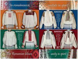 ROMANIA, 2018, THE ROMANIAN BLOUSE, Regional Costumes, Cultures, Sheet Of 4 Stamps, MNH (**), LPMP 2199a - 1948-.... Républiques