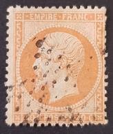1862, Emperor Napoléon Lll, 40c, Empire Française, France - 1862 Napoleon III