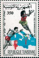 Ref. 39519 * NEW *  - TUNISIA . 1997. MEDITERRANEAN GAMES IN BARI. JUEGOS MEDITERRANEOS EN BARI - Tunisia (1956-...)