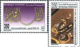 Ref. 87836 * NEW *  - TUNISIA . 2001. ARABIC CALLIGRAPHY ART. ARTE DE LA CALIGRAFIA ARABE - Tunisia (1956-...)