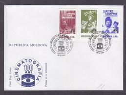 Moldova 1995 Film FDC - Moldova