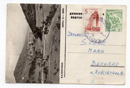 10+5 DINARA GREEN AND RED, 1961, KALINOVIK, BOSNIA,YUGOSLAVIA, POSTAL STATIONERY, USED - Bosnia And Herzegovina