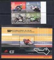 1.- MACAO 2018 50TH MACAO MOTORCYCLE GRAND PRIX - 1999-... Región Administrativa Especial De China