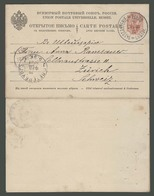 RUSSIA. 1881 (12 Feb). St Petersburg - Switzerland (27 Feb). 4 Kop Red Doble Stat Card. Fine Used. Town 5d. - Unclassified